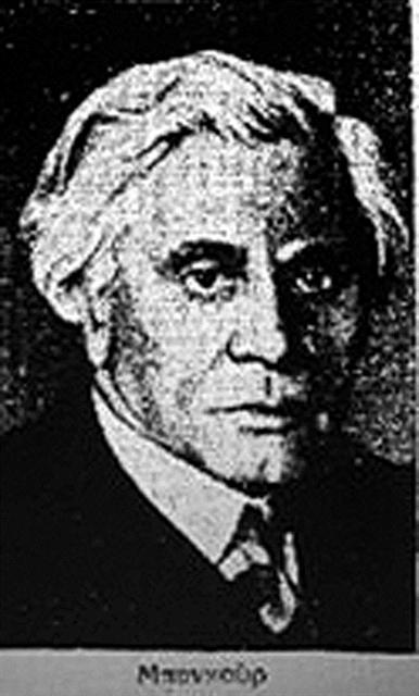ΔΙΑΒΑΣΤΕ «ΤΑ ΝΕΑ» της 3ης Δεκεμβρίου 1933 | tanea.gr