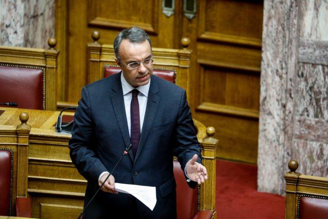 Σταϊκούρας: Το 2020 η διεκδίκηση των χαμηλότερων πλεονασμάτων | tanea.gr