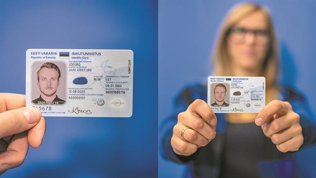 Νόμιμες αλλά με «αστερίσκους» οι νέες αστυνομικές ταυτότητες | tanea.gr