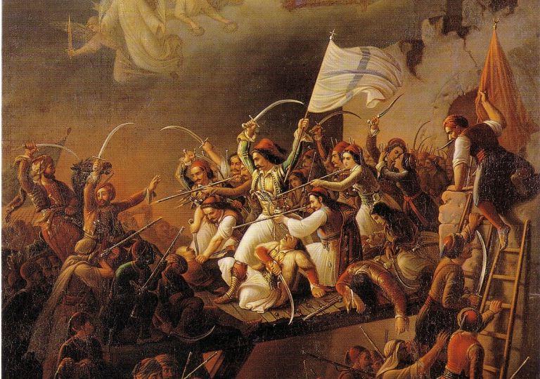 Γνωρίστε τους ήρωες της Επανάστασης του 1821 και τους ιδρυτές του ελληνικού κράτους | tanea.gr