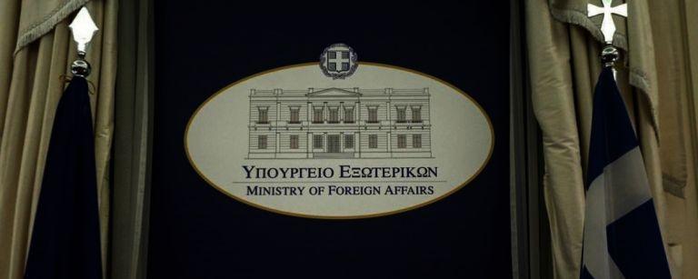 Συνεδριάζει το Συμβούλιο Εξωτερικής Πολιτικής   tanea.gr