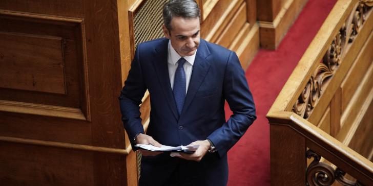 Προϋπολογισμός 2020: Ο Μητσοτάκης θα εξαγγείλει μείωση Εισφοράς Αλληλεγγύης και ΕΝΦΙΑ | tanea.gr