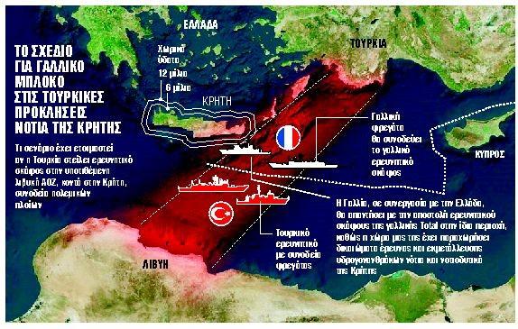 Η Γαλλία στήνει ανάχωμα στην τουρκική πρόκληση νότια της Κρήτης | tanea.gr