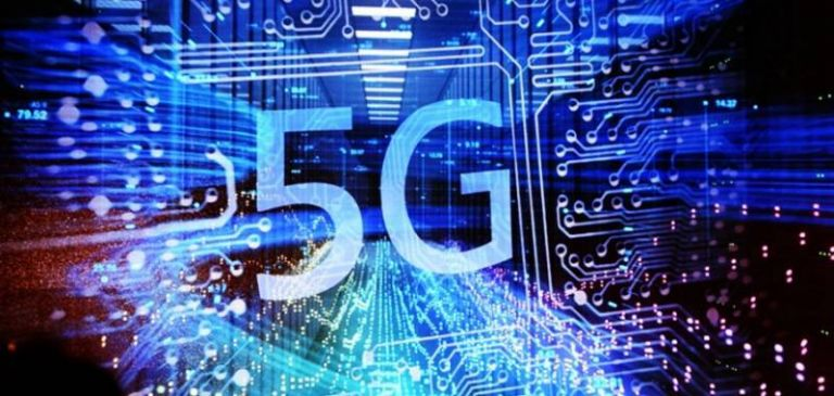 5G: Τι είναι και ποια τα χαρακτηριστικά του | tanea.gr