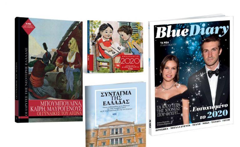 Μαζί με τα «ΝΕΑ Σαββατοκύριακο»: Ενα εκπληκτικό ημερολόγιο και τρεις ακόμη προσφορές | tanea.gr