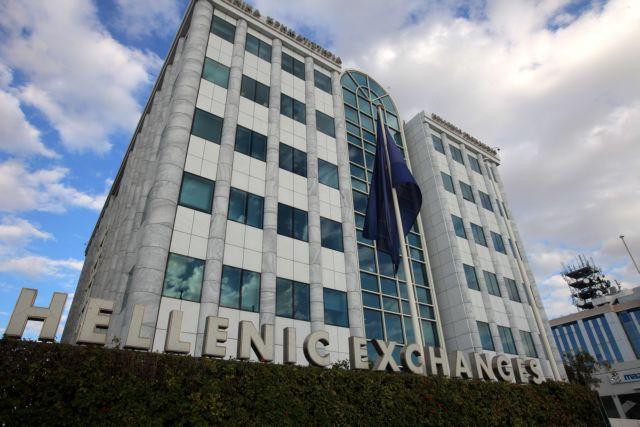 Με άνοδο 1,31% άνοιξε το Χρηματιστήριο Αθηνών | tanea.gr