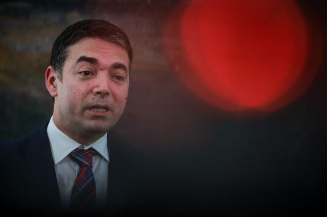 Ντιμιτρόφ : Η ΕΕ να ξεκινήσει ενταξιακές διαπραγματεύσεις με τη Βόρεια Μακεδονία | tanea.gr