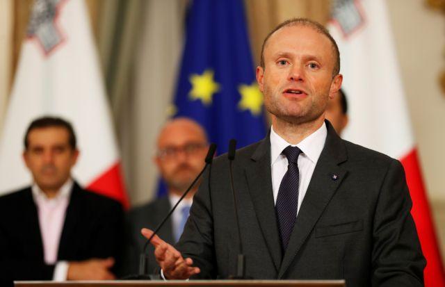 Μάλτα: Ο πρωθυπουργός ανακοίνωσε και επισήμως ότι θα παραιτηθεί | tanea.gr