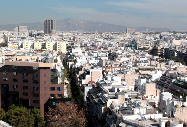 Κτηματολόγιο : Αντίστροφη μέτρηση 72 ημερών για την Αθήνα   tanea.gr