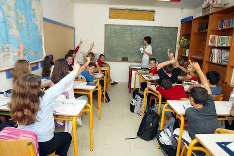 Editorial: Evaluation | tanea.gr