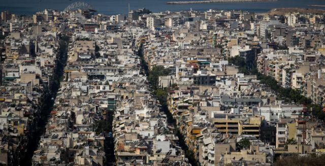 Φορολογικό : 2+1 μέτρα για τους ιδιοκτήτες ακινήτων | tanea.gr