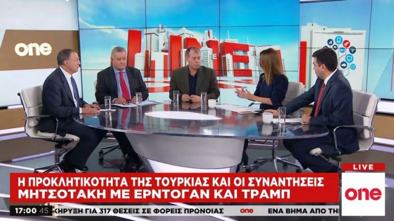 Η επόμενη ημέρα στα ελληνοτουρκικά και το «πολεμικό» κλίμα πριν τη συνάντηση Μητσοτάκη – Ερντογάν | tanea.gr