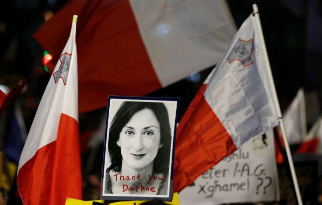 Η ΕΕ δυσφορεί με τη στάση τής κυβέρνησης τής Μάλτας στη δολοφονία της Γκαλιζία   tanea.gr
