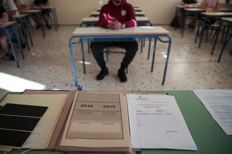 Τράπεζα Θεμάτων και στις 3 τάξεις του Λυκείου | tanea.gr