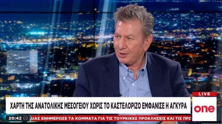 Aντ. Καρακούσης στο One Channel: Να λειτουργούμε πιο δυναμικά και ολοκληρωμένα απέναντι στην Τουρκία | tanea.gr