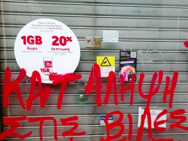 Έμποροι Αμαρουσίου: Δεν μας ενόχλησε ποτέ η κατάληψη Κούβελου | tanea.gr