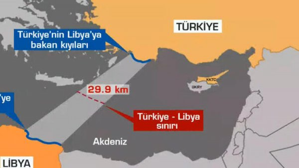 Βόμβα: Η Λιβύη έθεσε σε ισχύ την προκλητική συμφωνία με την Τουρκία | tanea.gr