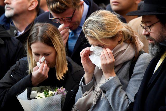 Λονδίνο: Φόρος τιμής στα θύματα της επίθεσης στη Γέφυρα του Λονδίνου | tanea.gr