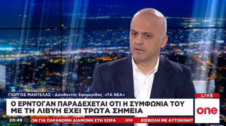 Γ. Μαντέλας στο One Channel: O Ερντογάν παραδέχεται το πρώτο τρωτό σημείο της συμφωνίας με τη Λιβύη   tanea.gr