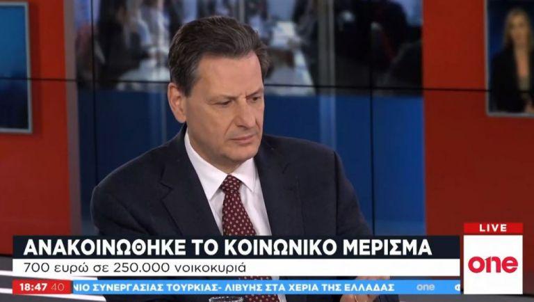 Θ. Σκυλακάκης στο One Channel: Στόχος να δοθεί το μέρισμα πριν τα Χριστούγεννα | tanea.gr