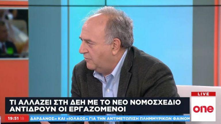 Κ. Βαρσάμης στο One Channel: «Είχαμε έκπτωση με νομοθεσία του 1989» | tanea.gr