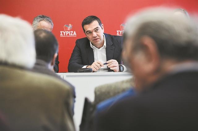Ασκήσεις συναίνεσης για τα εθνικά θέματα | tanea.gr