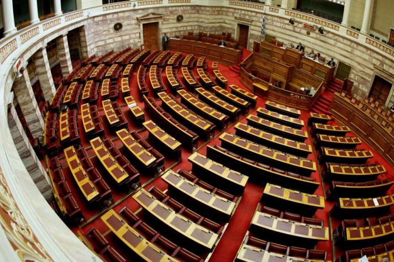 Στην Ολομέλεια της Βουλής το νομοσχέδιο για την ψήφο αποδήμων | tanea.gr