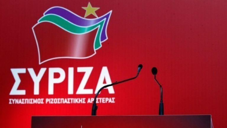 ΣΥΡΙΖΑ: Τρία ερωτήματα για τη στρατηγική Μητσοτάκη στη συνάντηση με τον Ερντογάν | tanea.gr