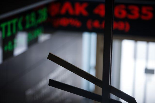 Με πτώση άνοιξε το Χρηματιστήριο Αθηνών | tanea.gr