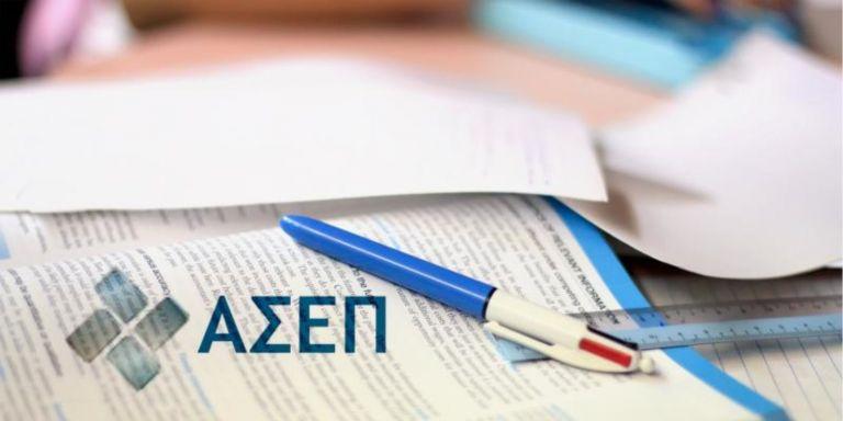 ΑΣΕΠ: Ετοιμο να προκηρύξει πάνω από 17.500 θέσεις στο Δημόσιο | tanea.gr