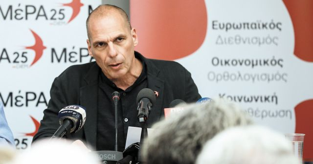 ΜέΡΑ25 για τη συνάντηση Μητσοτάκη – Τραμπ: «Υποδειγματικός κρατούμενος» | tanea.gr