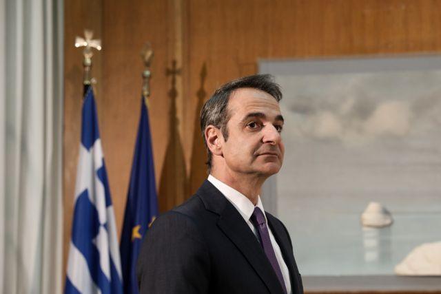Έδωσε το εκλογικό νομοσχέδιο στους αρχηγούς των κομμάτων ο Μητσοτάκης | tanea.gr