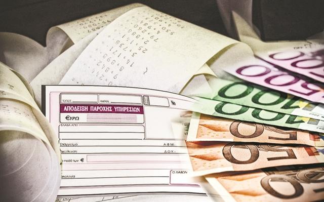 Βαθιά ανάσα για 350.000 «μπλοκάκια» | tanea.gr