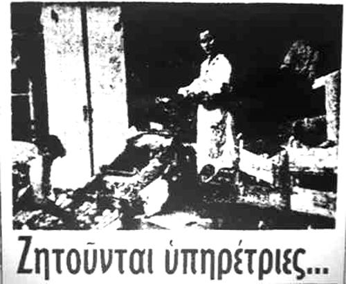 ΕΙΝΑΙ ΠΑΝΑΚΡΙΒΕΣ ΚΑΙ ΔΥΣΕΥΡΕΤΕΣ ΣΤΗΝ ΑΘΗΝΑ | tanea.gr
