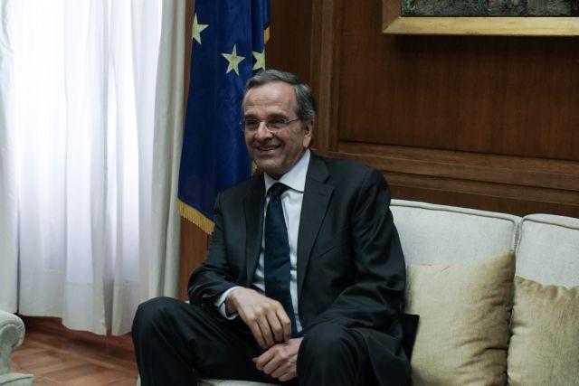 Οι εξηγήσεις Σαμαρά για την απουσία από την ονομαστική ψηφοφορία για την τροπολογία | tanea.gr