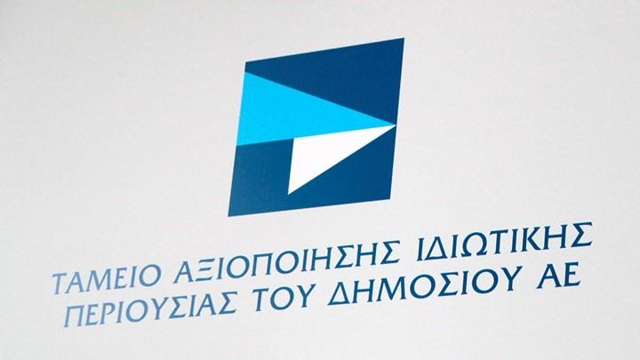 ΤΑΙΠΕΔ: Ερχονται νέες αποκρατικοποιήσεις - Τα οφέλη από τη διαχείριση περιουσιακών στοιχείων   tanea.gr