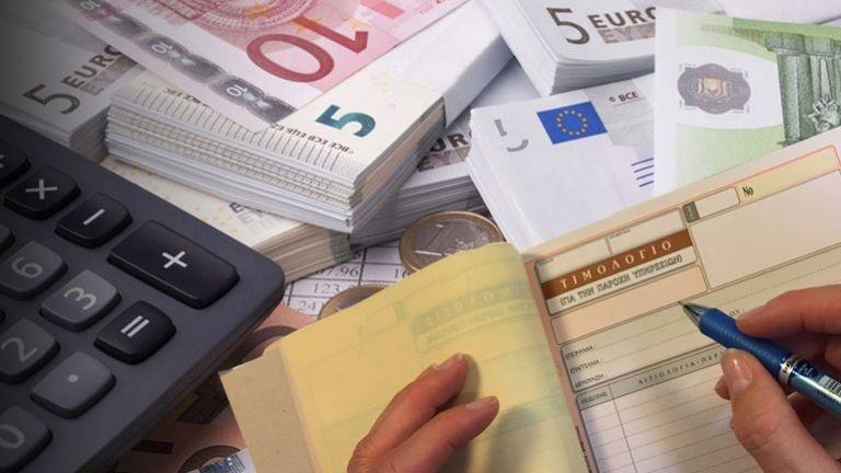 Μισθωτοί με μπλοκάκια : Πότε απαλλάσσονται από τη διπλή εισφορά | tanea.gr