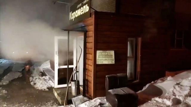 Ρωσία: Πέντε νεκροί σε υπόγειο που πλημμύρισε από βραστό νερό | tanea.gr