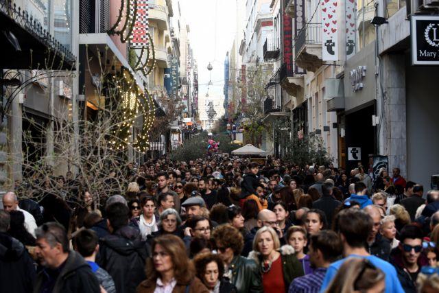 Εορταστικό ωράριο: Πώς θα λειτουργήσουν τα καταστήματα μέχρι τα Θεοφάνια   tanea.gr