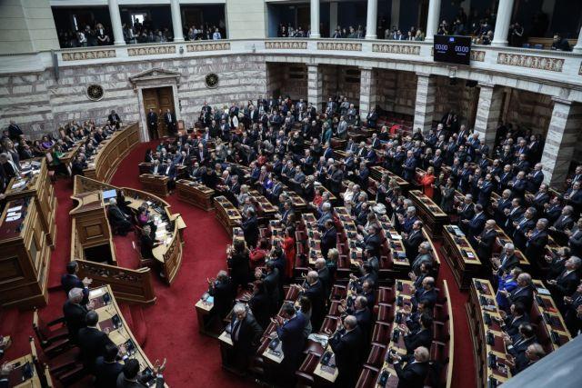Στην ολομέλεια της Βουλής από σήμερα ο εκλογικός νόμος | tanea.gr