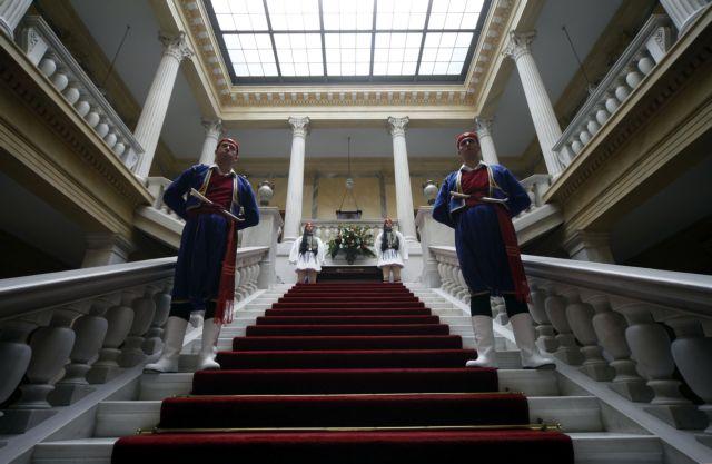 Πώς εκλέγεται ο Πρόεδρος της Δημοκρατίας   tanea.gr