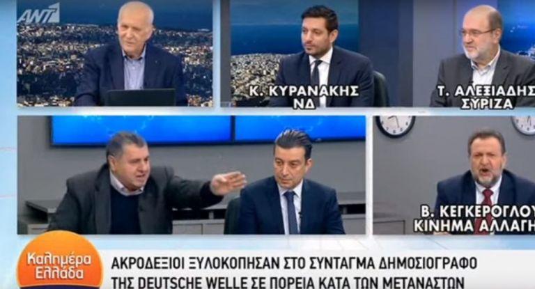 «Σφαγή» on air Κεγκέρογλου – Στρατάκη με βαριές κουβέντες   tanea.gr