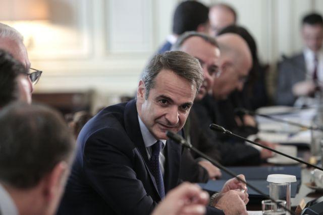 Συνεδριάζει την Πέμπτη το υπουργικό συμβούλιο στο Μαξίμου   tanea.gr