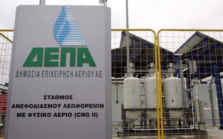 Μνημόνιο ΕΛΠΕ με ΤΑΙΠΕΔ για την ιδωτικοποίηση της ΔΕΠΑ Εμπορίας | tanea.gr
