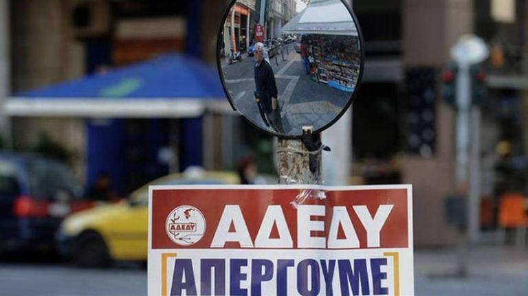 ΑΔΕΔΥ : 24ωρη απεργία την Παρασκευή   tanea.gr