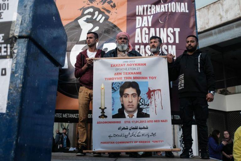 Αντιφασιστική διαδήλωση την Παρασκευή για τη δολοφονία Σαχζάτ Λουκμάν   tanea.gr