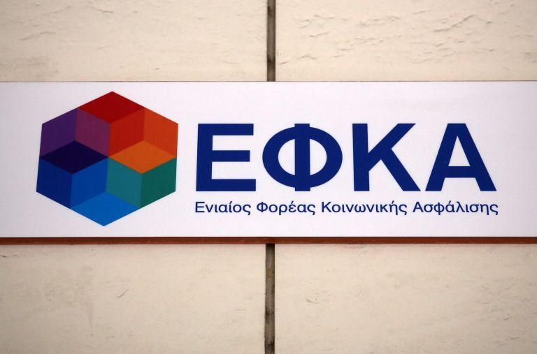 Δωρεάν ένσημα έως 12 μηνών σε ελεύθερους επαγγελματίες   tanea.gr