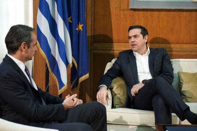 Κόντρα κυβέρνησης – ΣΥΡΙΖΑ μετά τη συνάντηση Μητσοτάκη με Τσίπρα | tanea.gr