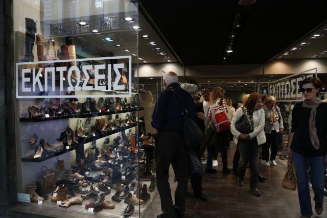 Χειμερινές εκπτώσεις από Δευτέρα 13/1 - Πόσο θα διαρκέσουν - Ποια Κυριακή θα είναι ανοικτά τα καταστήματα | tanea.gr