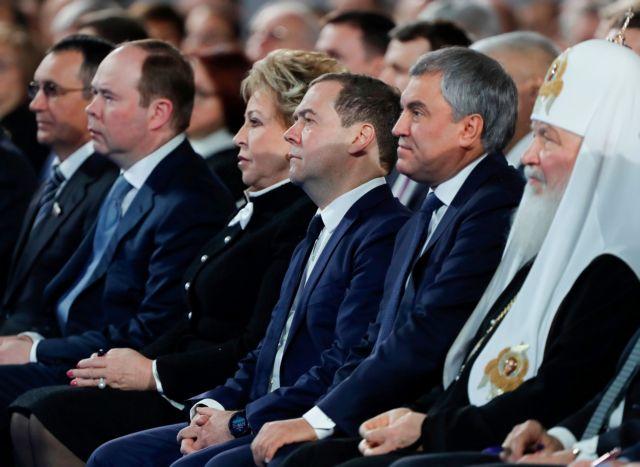 Ρωσία: Παραιτήθηκε η κυβέρνηση | tanea.gr